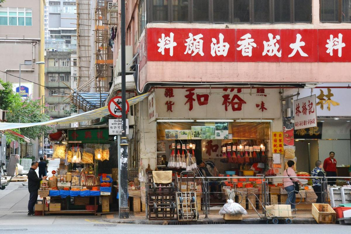 There are lots of trendy restaurants and cafes with authentic food around Sai Ying Pun.